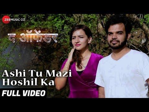 Xxx Mp4 Ashi Tu Mazi Hoshil Ka The Offender Arjun Mahajan Shriram Dipti Inamdar Aaroh Krishna Sujit 3gp Sex