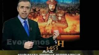 Θεοδωράτος 1/4 Κλειδί Ιστορίας - Οι ''Μπουνταλάδες'' 16Jan12
