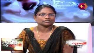 Jeevitham Sakshi - Jeevitham Sakshi - Anila & Vijayan Episode 6 31.08.2014 (Full Episode)