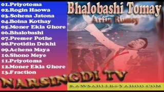 Song Arfin Rumey full album Bhalobashi Tomay