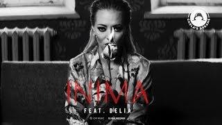 Carla's Dreams feat. Delia - Inima | Official Video