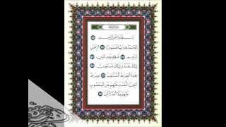 (الشيخ علي الحذيفـي الفاتحة وأول البقرة والمعوذات)