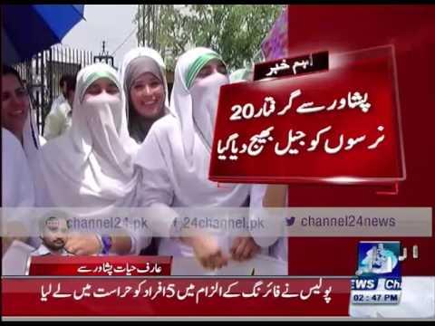24 Breaking: Peshawar arrested 20 nurses were sent to jail