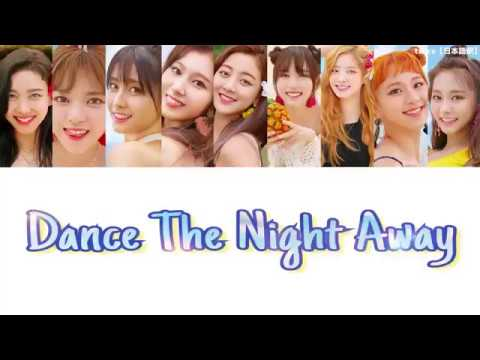 Dance The Night Away 日本語訳