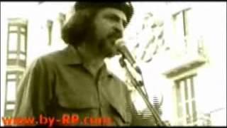 La cinta perdida del Che