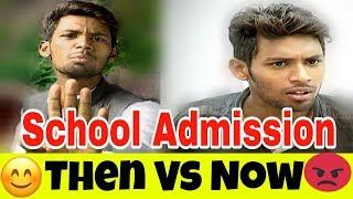 School Admission। Then vs Now | Chhattisgarhi Comedy | ft INH News