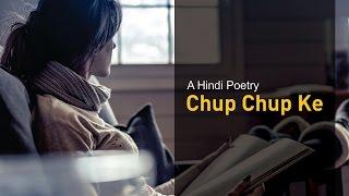 Best Sad Love Poetry (Hindi Shayari)   Chup Chup Ke Sad Hindi Poetry