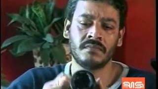Amar sharata din meghla akash brishti tomake dilam By Srikanto Acharya 1