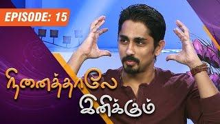 Ninaithale Inikkum | (15/02/2015) | Siddharth Interview | [Epi-15]