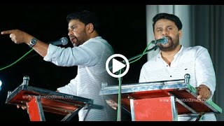 Actress attack: Actor Dileep in emotional speech
