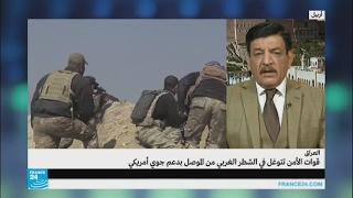 ما السر في التقدم السريع للقوات العراقية في غرب الموصل؟