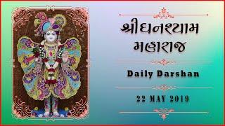 Ghanshyam Maharaj   Daily Darshan   22 May 2019   Karelibaug, Vadodara