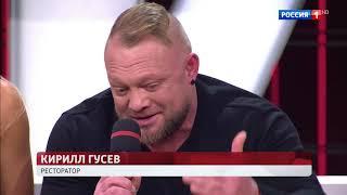 Кирилл Терёшин выгнали из качалки
