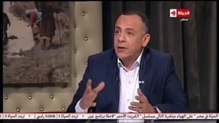 الحياة في مصر | د. مصطفي وزيري: بأيادى مصرية خالصة تم ترميم تمثال رمسيس