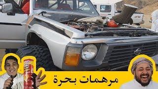 قروب مرهمات بحرة #الدفينه ( تصوير : الدب )