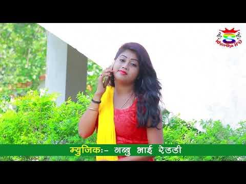 Xxx Mp4 Khorth Song Jharkhandi Video 3gp Sex