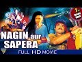 Nagin Aur Sapera Hindi Dubbed Full Length Movie || Sharad Kumar, Chitra || Eagle Hindi Movies