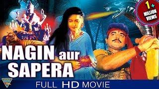 Nagin Aur Sapera Hindi Dubbed Full Movie    Sharad Kumar, Chitra    Eagle Hindi Movies