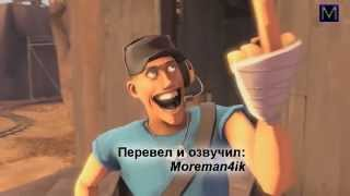 TF2 #8 (РУС) Meet the Amazing Scout | TEAM FORTRESS 2 НА РУССКОМ
