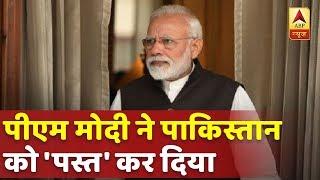 बिश्केक: चीन देखता रह गया, पीएम मोदी ने पाकिस्तान को