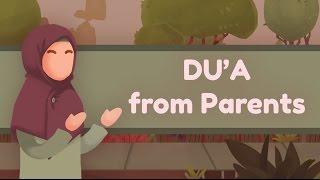 Dua from Parents | illustrated | Nouman Ali Khan | CC / Subtitled