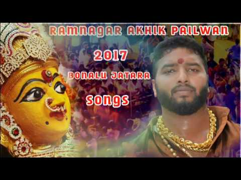 Xxx Mp4 2017 Ramnagar Akhil Anna Bonalu Video Song S Pachi Kunda Bonam Neke Muthyalamma 3gp Sex