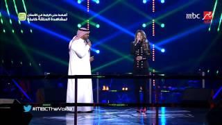 """#MBCTheVoice - """"الموسم الثاني - محمد عبدالعزيز وريم مهرات """"يا طيب القلب وينك"""