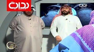 أبو كاتم يناصر المتسابقين ويتخذ عقوبات بحق مقدمي القفرات | #زد_رصيدك23