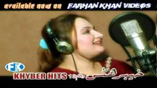 NEW PASHTO HIT SONGS COLLECTION 'KHYBER HITS VOLUME 13'-NOW AVAILABLE ON FK VIDEOS