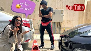 دانية تسوق في السعودية!!💀 صدمت البورش!؟😧