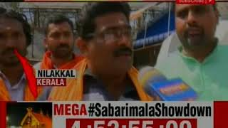 Sabarimala Showdown: Protesters attack female devotees; police using force to disperse protesters