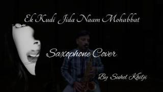 Ikk Kudi (Reprised Version) Udta Punjab | Diljit Dosanjh | Saxophone Cover| Suhel Khilji