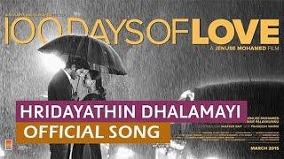 Hridayathin Niramayi' Official Song | Reveiw | 100 Days of Love | Dulqure Salman | Nithya Menon