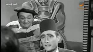 الفيلم النادر السر فى بير