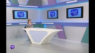 Al Hal Enna - 21/07/2017