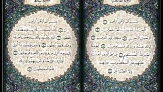 الرقيه الشرعيه الثانيه للشيخ محمد الجوراني sheikh alJorani