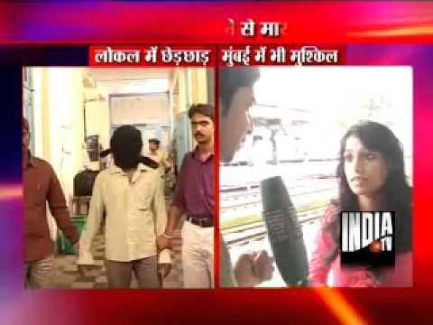 Xxx Mp4 Attmpt To Rape In Mumbai Local Train 2 3gp Sex