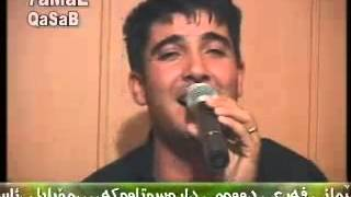 فازیل   پشتیوان نه ورۆڵی 2008   YouTube