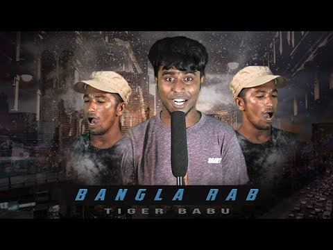 Xxx Mp4 Bangla New Rap Song Bengali Rappers Hip Hop Music Video 3gp Sex