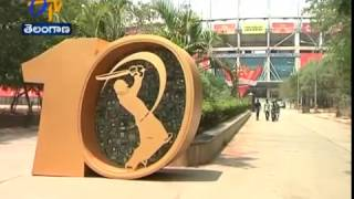 Tight Security For Hyderabad IPL Matches | CP Mahesh Bhagwat