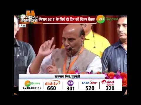 Xxx Mp4 Meerut में BJP का महामंथन 3gp Sex