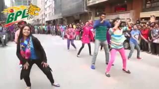 Barisal Bulls Official Theme Song  HD.Barisal Bulls Shamal Shamal  ft  Asif Akbar   BPL 2015