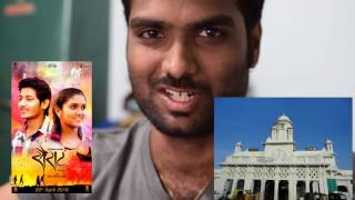 SAIRAT Marathi MOVIE REVIEW |*MUST WATCH MOVIE* | Ravi Reactions