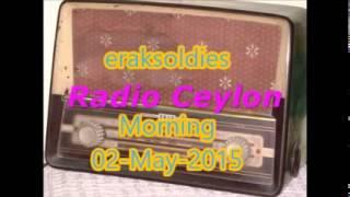 Radio Ceylon 02-05-2015~Saturday Morning~01 Bhajan & Ek Aur Anek
