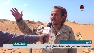 ميدي وحرض .. حصاد يومي لرؤوس مليشيات الحوثي الايرانية | تقرير يمن شباب
