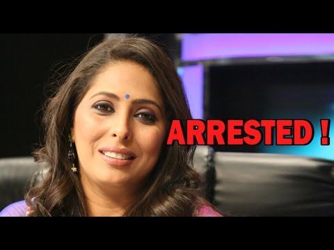 Choreographer Geeta Kapoor arrested !