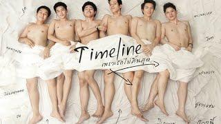 Timeline - Filme Gay