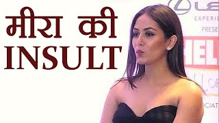 Mira Rajput INSULTED by Bollywood celebrities at the Hall Of Fame Awards 2018 | FilmiBeat