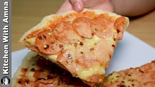 Pepperoni Pizza Without Oven - Tawa/Pan Pizza Recipe - Kitchen With Amna