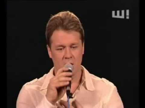 Сергей Любавин- Дочка.